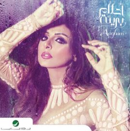 Cover Album Angham