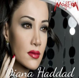 Cover Album Diana Haddad