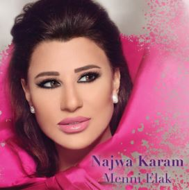 Cover Album Najwa Karam