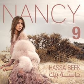 Cover Album Nancy Ajram