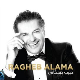 Cover Album Ragheb Alama