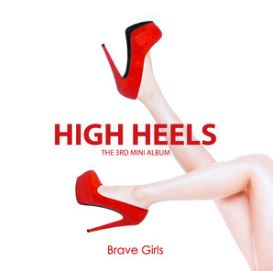 Cover Album Brave Girls