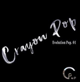 Cover Album Crayon Pop