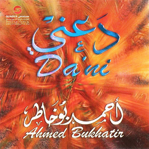Cover Album Ahmed Bukhatir