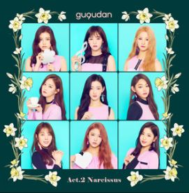 Cover Album Gugudan
