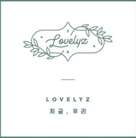 Cover Album Lovelyz